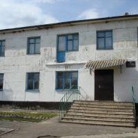 Артемовская школа №9, Артемовск