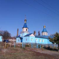 Церковь, Артемовск