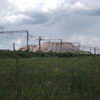 террикон шахты Артема, Артемовск