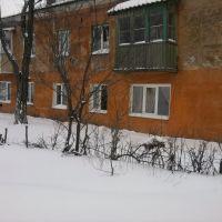 вул. Артема №5, Артемовск
