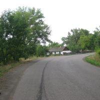 п.Центральный, Байрачки