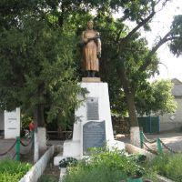 Памятник, Байрачки