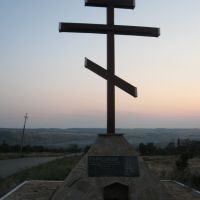 крест на въезде в село, Байрачки