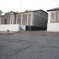 Центр, Байрачки