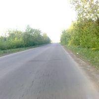 Дорога, центральная...., Байрачки