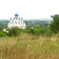 Church, Беловодск