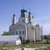 Храм со двора, Беловодск