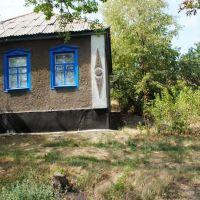 продаю дом, Беловодск