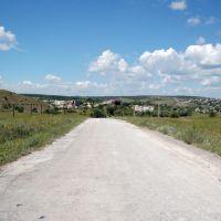 Белогоровский карьер, Белогоровка