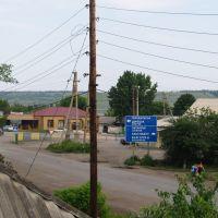 Ул. Чапаева, Белое