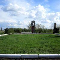 Мемориал, Белое