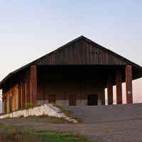 Пакгауз на станции Белокуракино, Белокуракино