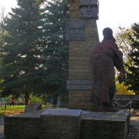 Памятник ВОВ, Белокуракино