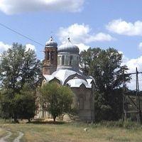 Церковь, Белолуцк