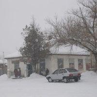 автостанция, Белолуцк
