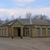 Магазин в Белолуцке, Белолуцк