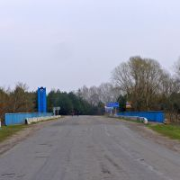 Мост через р. Айдар, Белолуцк