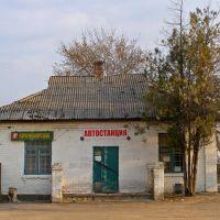 Автостанция Белолуцка, Белолуцк