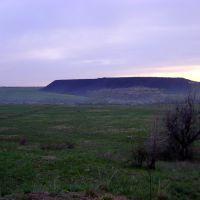 Украинский террикон, Бирюково