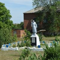 Памятник в Новоровенецком, Бирюково