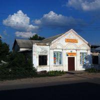 здание, Боровское