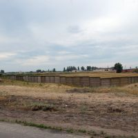 Бывшее подсобное хозяйство, Боровское