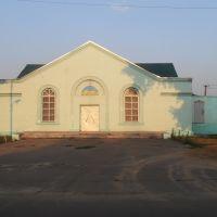Будинок культури, Боровское