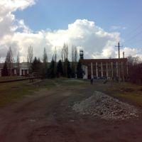 """Перевальск. Шахта """"Перевальская"""", админкорпус, Бугаевка"""