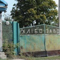поселок ш.78, Вахрушево