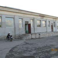 Старый магазин, Вергулевка