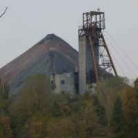 Терикон, Вергулевка