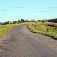 дорога из Волчеяровки, Волчеяровка