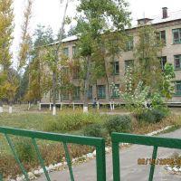 Интернат, Ворошиловград