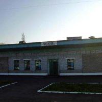 Ж/Д Вокзал Лоскутовка, Врубовка