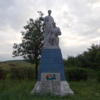 Памятник в деревне, Врубовка