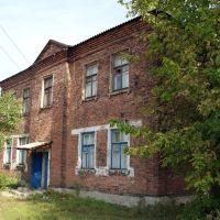 Красный дом, Врубовка