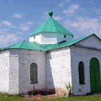 Церковь, Врубовка