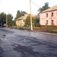 Центр города Горское, Горское