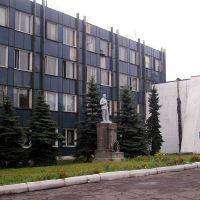 Шахта Горская, Горское