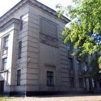 Школа, Горское