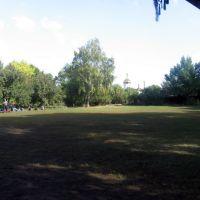 Школьный стадион, Горское