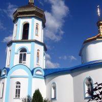 Храм в Горском, Горское