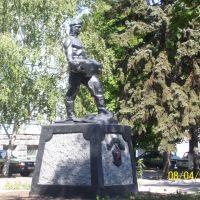 antratsyt of ukraine, Есауловка