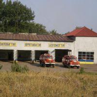 пожарная часть в городе Антрацит, Есауловка