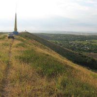На горе, Есауловка