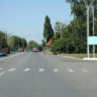 возле Рудоремонтного завода, Есауловка