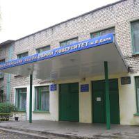 Антрацитовский факультет горного дела и транспорта, Есауловка