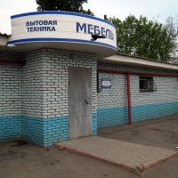 Магазин в Зитмогорье. A shop in Zimogore., Зимогорье