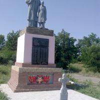 Монумент погибшим во Второй Мировой войне II World War Monument, Зоринск