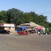 Рынок. MarketPlace, Зоринск